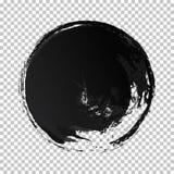 Cirkel för vektor för handattraktionvattenfärg vektor illustrationer
