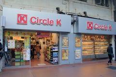 Cirkel k in Hongkong Stock Afbeelding