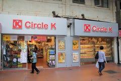 Cirkel K i Hong Kong Arkivfoton