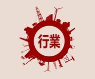 Cirkel met de industrie relatieve silhouetten De hiëroglief van China vector illustratie