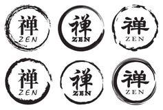Cirkel Zen Symbol Vector Design Royaltyfri Foto