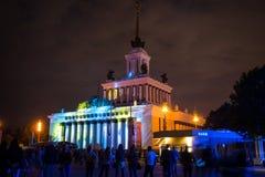 Cirkeln av den ljusa festivalen 2015 ENEA (VDNH) Arkivfoton