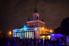 Cirkeln av den ljusa festivalen 2015 ENEA (VDNH) Arkivbilder