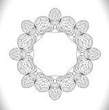 Cirkelprydnadram med utrymme för text Royaltyfri Bild