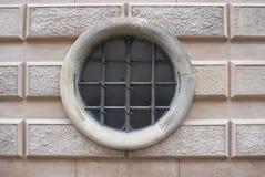 Cirkular secured window Stock Images