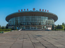 Cirkus i Krivoy Rog, Ukraina arkivbild