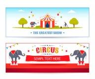 Cirkusbanervektor stock illustrationer