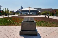 Cirkusbyggnad i Astana royaltyfria bilder