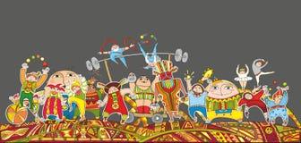 Cirkuskapaciteten ståtar folkmassan vektor illustrationer
