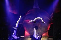 Cirque的显示Eoloh 免版税图库摄影