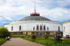 Cirque dans Nijni-Novgorod Photos libres de droits