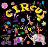 Cirque. Réception. Expositions limitées ! Illustration Stock