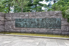 Cita en el monumento de Franklin Delano Roosevelt Fotografía de archivo