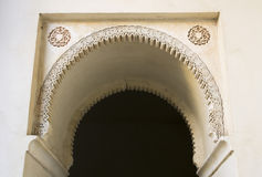 Citadelle de porte de voûte Photo libre de droits