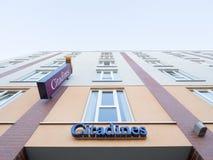 Citadines hotel munich Stock Photography