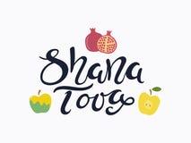Citation calligraphique de lettrage de Shana Tova Images stock