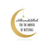 Citation d'Alhamdulillah dans le croissant de lune et l'étoile d'or pour le mois saint de la Communauté musulmane, célébration de Photo libre de droits