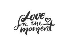 Citations de motivation au sujet de l'amour Lettrage de main et typographie de coutume pour vous Photos libres de droits