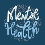 Citazioni ispiratrici per il giorno di salute mentale Illustrazione Vettoriale