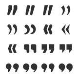 Cite des icônes La citation marque la virgule, l'icône de remarque d'extrait de la parole et l'ensemble de vecteur d'isolement pa illustration de vecteur