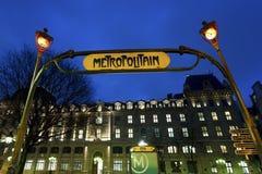 Citi la stazione, Parigi, Francia fotografia stock