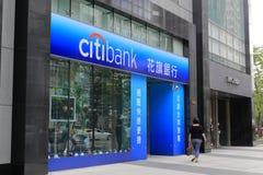 Citibank av taipei Fotografering för Bildbyråer