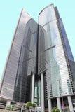 Citibank in Hong Kong Royalty Free Stock Photo