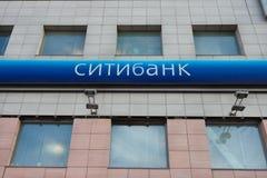 Citibank-naam bij de bureaubouw Stock Afbeeldingen