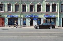 Citibank Royalty Free Stock Photography