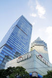 Citibank in Shanghai Stock Photo