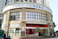 Citic bank Royalty Free Stock Image