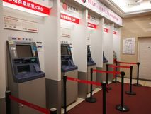 CITIC self-service bank Royalty Free Stock Photography