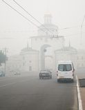 Cities of central Russia in smoke Stock Photos