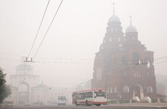 Cities of central Russia in smoke Royalty Free Stock Image