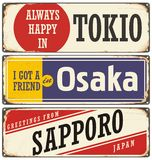 Cities in Japan retro tin signs collection Royalty Free Stock Images