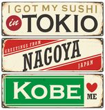 Cities in Japan retro tin signs collection royalty free illustration