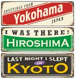 Cities in Japan retro tin signs collection stock illustration