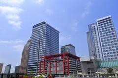 Citigroup torn Royaltyfri Bild