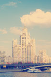 Citiscape de Moscú Imagen de archivo