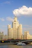 Citiscape de Moscovo Fotografia de Stock Royalty Free