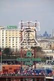 Citizens Bank Park - Philadelphia Phillies Royalty Free Stock Photos
