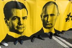 Citoyens dans la démonstration politique de mayday Photo libre de droits