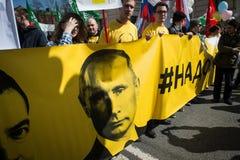 Citoyens dans la démonstration politique de mayday Image libre de droits