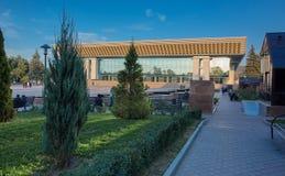 Città Almaty Immagine Stock