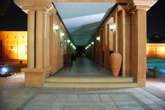 Città del Al Ain alla notte Immagini Stock Libere da Diritti