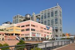 Città dell'acqua e costruzione di Fuji TV, Odaiba, Giappone fotografia stock libera da diritti
