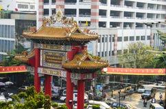 Città della Cina Immagine Stock