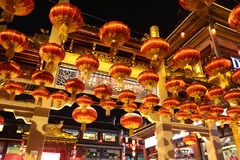 Città della Cina Immagini Stock