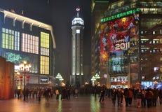 Città della Cina Chongqing, nuovo anno cinese Fotografia Stock Libera da Diritti