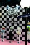 Città delle ragazze di Tokyo dalla cabina della raccolta delle ragazze di Tokyo durante Fotografia Stock Libera da Diritti